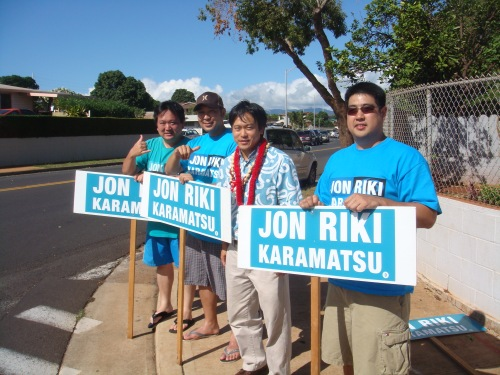 Jon Nishihara, Spencer Yasui, Rep. Jon Riki Karamatsu, and Ryan Mori (2008 Primary Election)