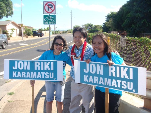 Karen Dang, Rep. Jon Riki Karamatsu, and Sharon Sagayadoro (2008 Primary Election)