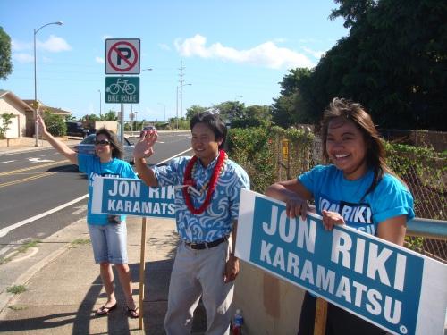 Karen Dang, Rep. Jon Riki Karamatsu, and Sharon Sagayadoro