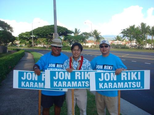 Frank Arakaki, Rep. Jon Riki Karamatsu, & Alec Sou
