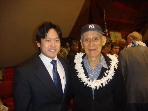 """Rep. Jon Riki Karamatsu & Former Senator Nadao """"Najo"""" Yoshinaga"""