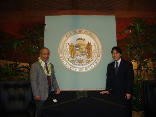 Speaker Calvin K.Y. Say & Rep. Jon Riki Karamatsu