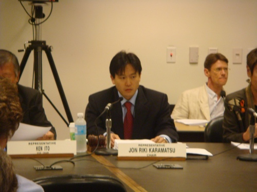 Rep. Jon Riki Karamatsu chairing a February 2008 Judiciary Committee Hearing.