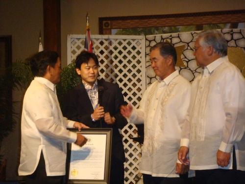 Philippine Consul General Ariel Y. Abadilla, Rep. Jon Riki Karamatsu, Sen. Norman Sakamoto, & Sen. Clarence Nishihara