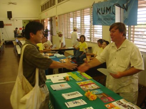 Rep. Jon Riki Karamatsu greeting people