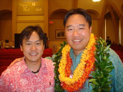 Rep. Jon Riki Karamatsu and Brandon R. Mitsuda (Liliha/Nuuanu Neighborhood Board Member)