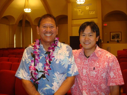 Grant Tanimoto, Chair of the Neighborhood Board Commission and Rep. Jon Riki Karamatsu