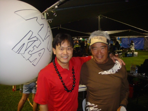 Relay for Life in Hilo