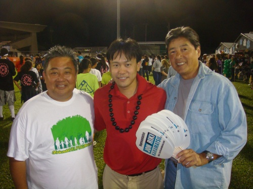 "Hawaii County Councilman ""Fresh"" Onishi, Rep. Jon Riki Karamatsu, and Rep. Jerry L. Chang"
