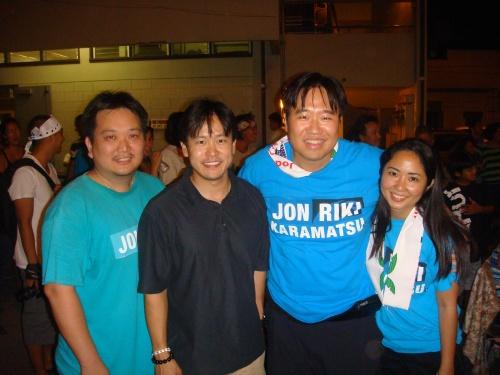 Jon Nishihara, Rep. Jon Riki Karamatsu, Brandon Mitsuda, and Ellen Tengan.