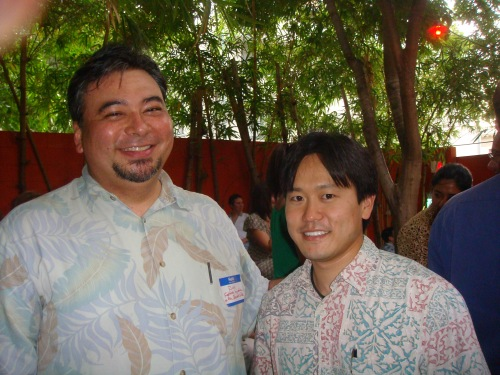 Russ Awakuni & Rep. Jon Riki Karamatsu.  Russ and Jon were in the Young Democrats in the mid-1990s.
