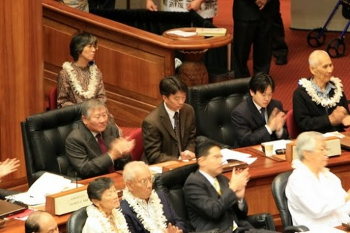 "Rep. Jon Riki Karamatsu and Sen. Nadao ""Najo"" Yoshinaga on the House floor in honor of state elected officials of 1959 in conjunction with honoring our 50th anniversary of statehood on March 18, 2009."