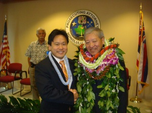 Deputy Prosecuting Attorney Jon Riki Karamatsu & Prosecuting Attorney Keith M. Kaneshiro at the inauguration ceremonies on January 2, 2013 from 12 P.M. at Ali'i Place in Honolulu.