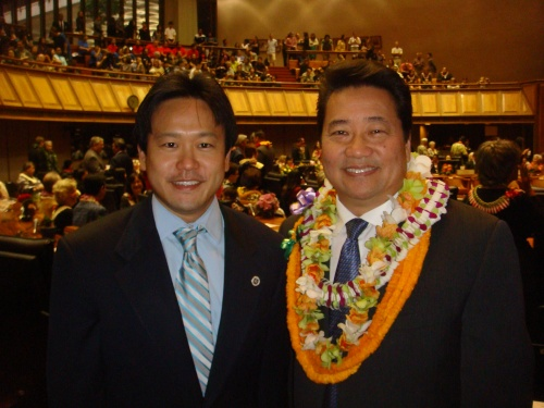 Honolulu Deputy Prosecuting Attorney Jon Riki Karamatsu and Representative Kyle Yamashita on the House floor at the Hawaii State Capitol on Wednesday, January 16, 2013 for the 2013 Hawaii Legislative Opening Day.