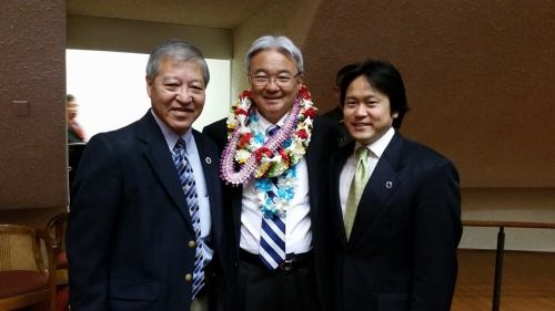 Honolulu Deputy Prosecuting Attorney Keith M. Kaneshiro, Representative Isaac Choy, and Honolulu Deputy Prosecuting Attorney Jon Riki Karamats at the 2015 Opening Day of the Hawaii State Legislature.