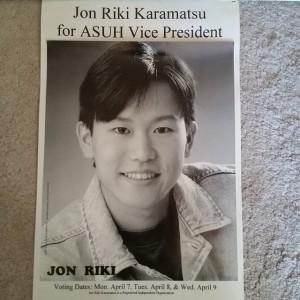 Jon ASUH VP poster